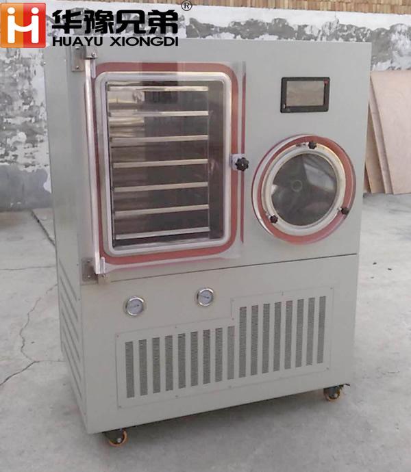 一平方硅油型冬虫夏草真空冷冻干燥机