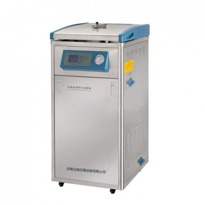 LDZM-80KCS-II蒸汽内排智能压力蒸汽灭菌器