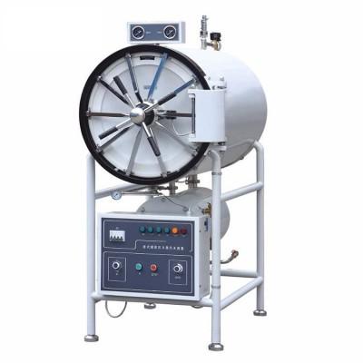 WS系列卧式压力蒸汽灭菌器