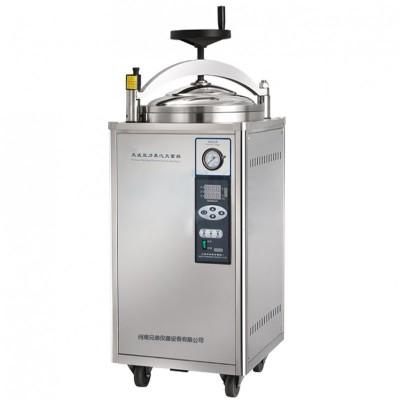 LDZH-100KBS型100升大型立式压力蒸汽灭菌器