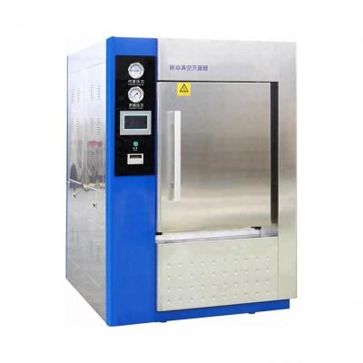 WG-C3.0纯蒸汽灭菌器
