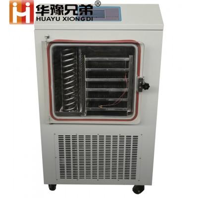 LGJ-50FD(电加热)方仓冷冻干燥机