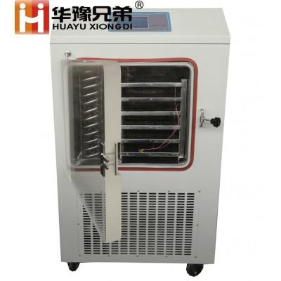 LGJ-30FD(电加热)方仓冷冻干燥机