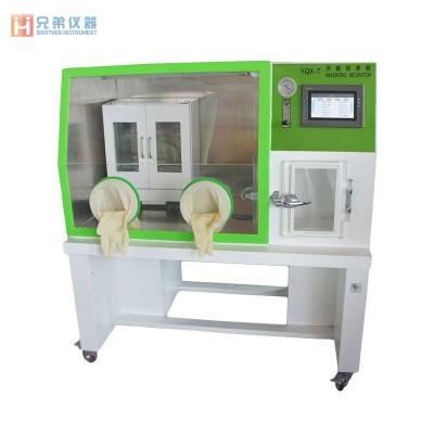 LAI-3T厌氧培养箱