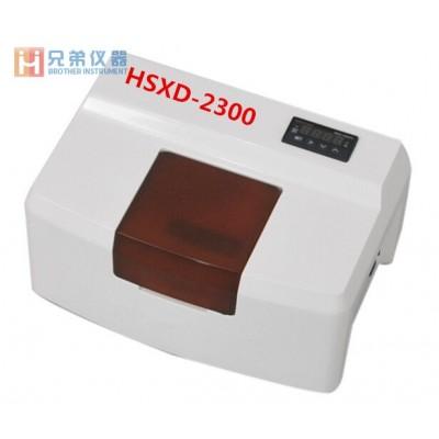 HSXD-2300近红外燃油品质分析仪-光谱分析