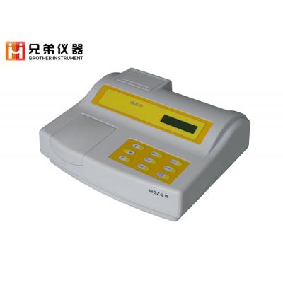 SD9012AP水质色度仪