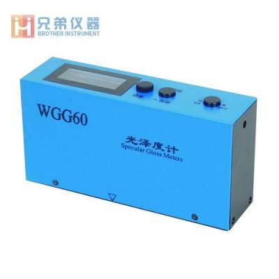 WGG60D光泽度计