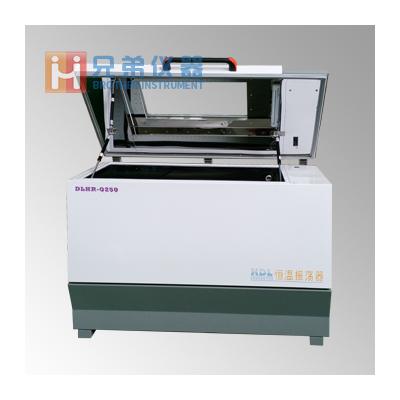 DLHR-Q250卧式全温恒温振荡培养箱