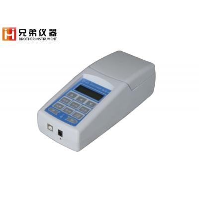 DR9630A氨氮快速水质测定仪