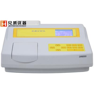 DR6000总磷COD氨氮浊度多参数水质分析仪