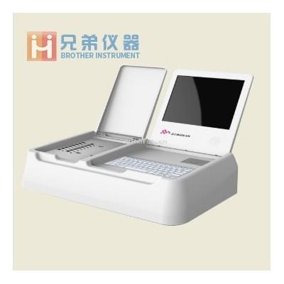 DY3500(I)食品综合分析仪