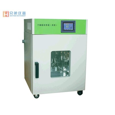 LOI-9038A干燥箱/培养箱(两用)