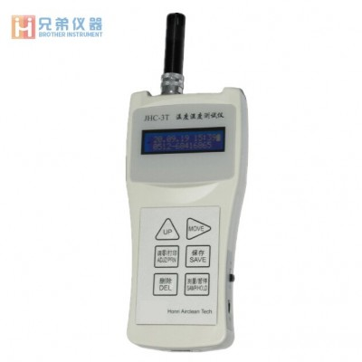 JHC-3T温湿度测试仪