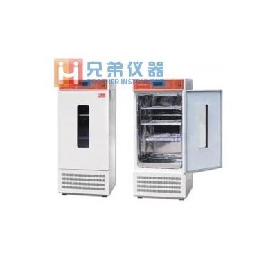 KLH-250FD精密生化培养箱