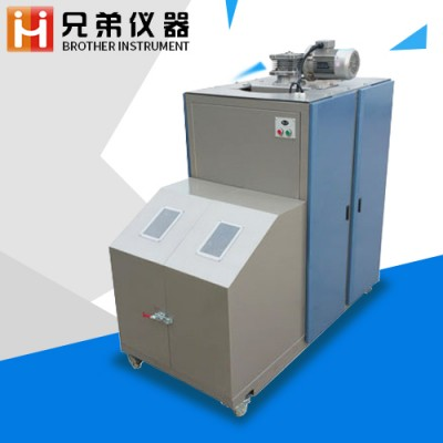 KER-HS700M环保型混合缩分机
