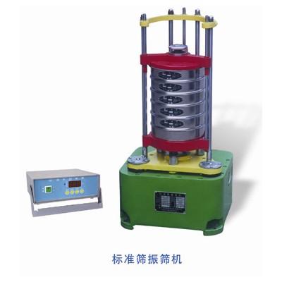 KER-ZS200B标准筛振筛机