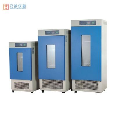 LRH-250BOD生化培养箱
