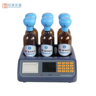 LH-BOD601生物化学需氧量(BOD5)测定仪