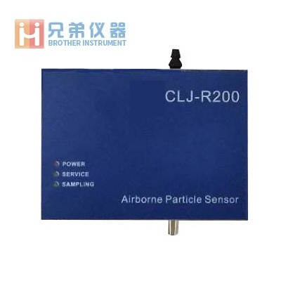 CLJ-R200 在线式尘埃粒子传感器