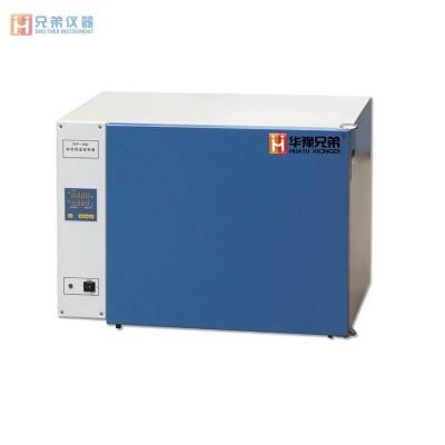 DHP9052电热恒温培养箱