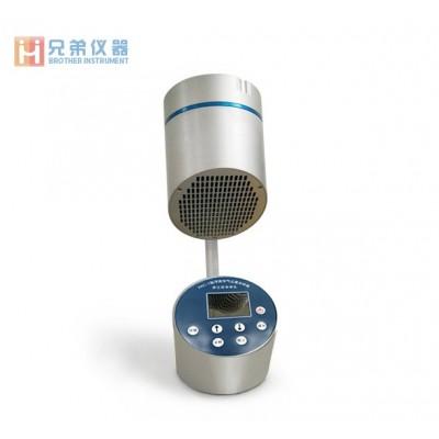 FKC-1手持式浮游菌采样器