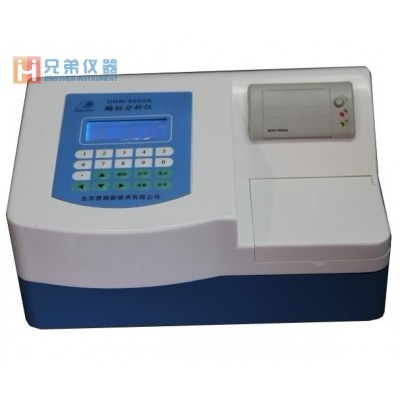DNM-9602酶标仪