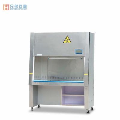 BHC-1300ⅡA/B3全排风生物洁净安全柜