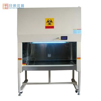 BHC-1000-II-B2生物洁净安全柜