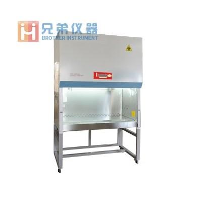 BSC-1000B2生物安全柜