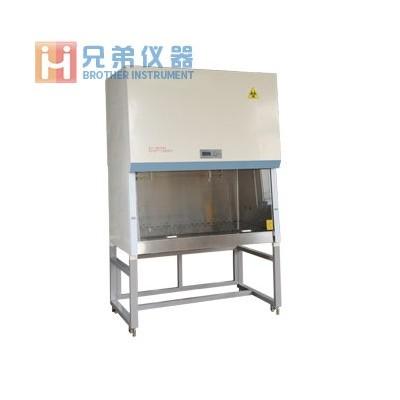 BSC-1300IIA2生物安全柜(医用型)
