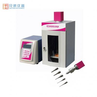 HCF92-IIN超声波细胞粉碎机