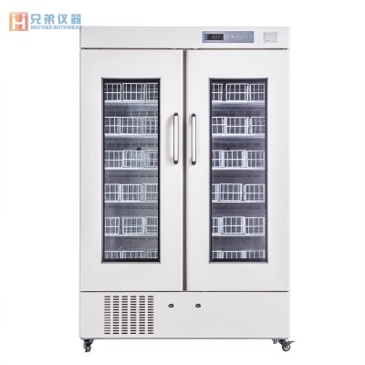 MBC-4V658血液冷藏箱