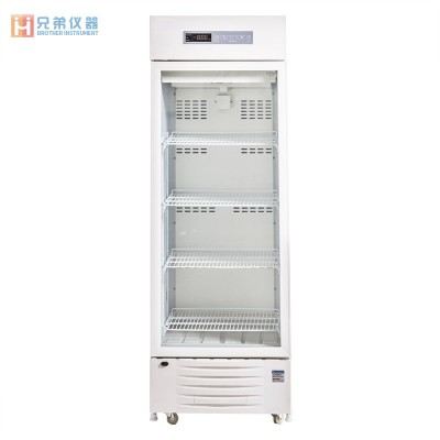 MPC-5V236医用冷藏箱(2-8℃)