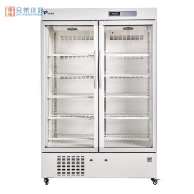 MPC-5V1006医用冷藏箱(2-8℃)