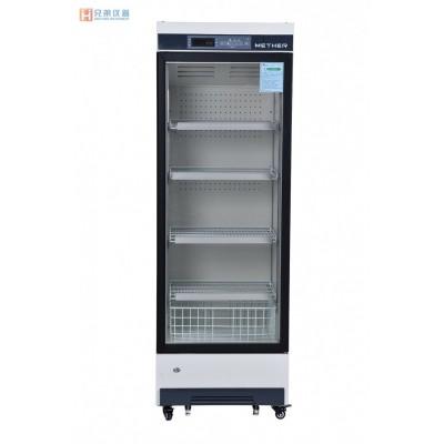 MPC-5V306医用冷藏箱(2-8℃)