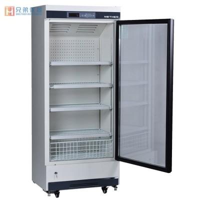 MPC-5V406医用冷藏箱(2-8℃)