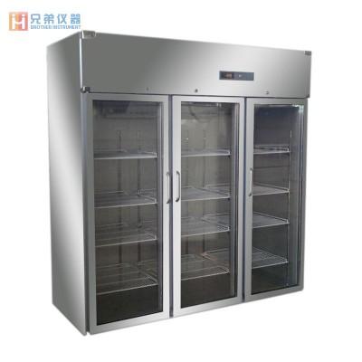 MPC-5V1500医用冷藏箱(2-8℃)