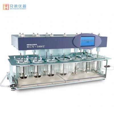RCY-1400T智能溶出试验仪