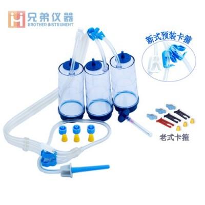 APY220C集菌培养器