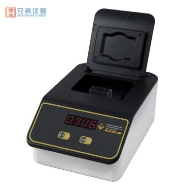 5B-3N氨氮快速测定仪