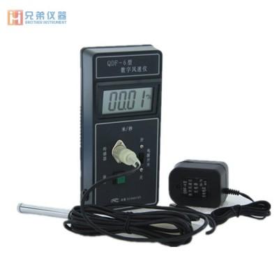 QDF-6 热球式数字风速仪