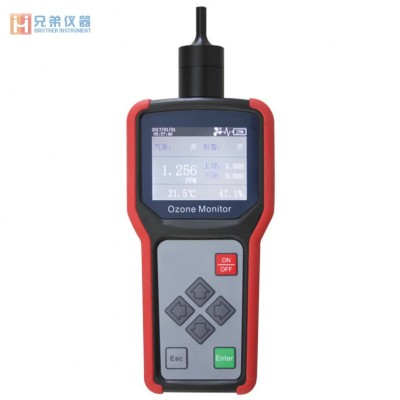 OZA-C10手持式电化学臭氧浓度检测仪