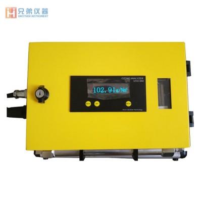 UVO-560超高浓度臭氧检测仪