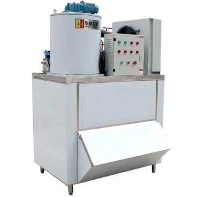 1.2吨超市制冰机