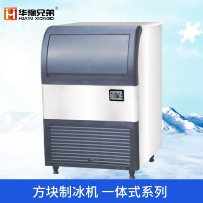 80公斤方块制冰机