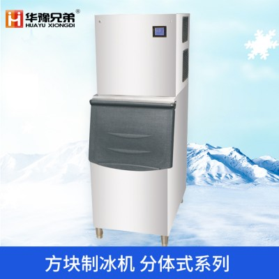 318公斤方块制冰机