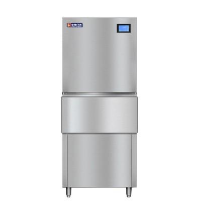 300公斤火锅店制冰机