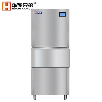 300公斤自助餐片冰机