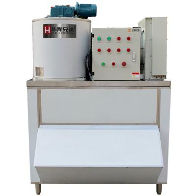 500公斤火锅店制冰机