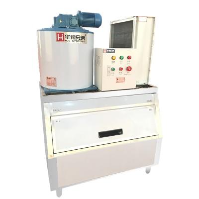 300公斤自助餐制冰机